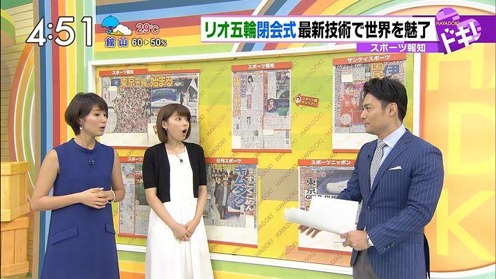 kamimura20160823_13.jpg