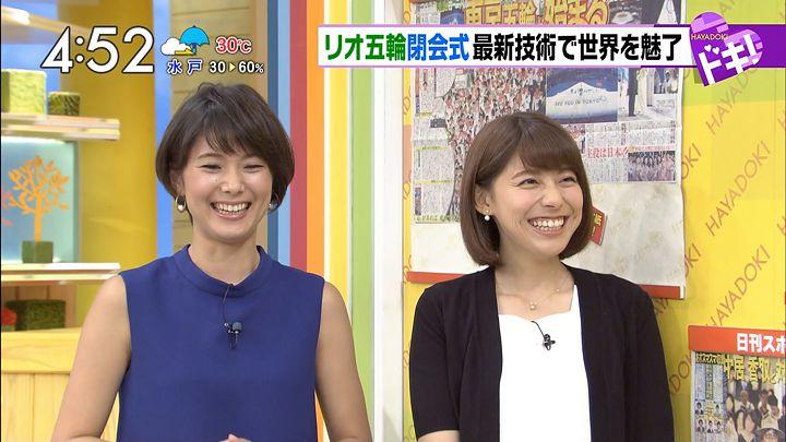 kamimura20160823_14.jpg