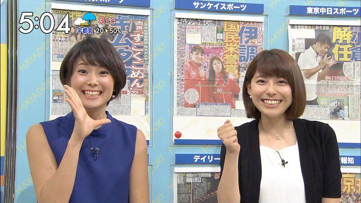 kamimura20160823_16.jpg