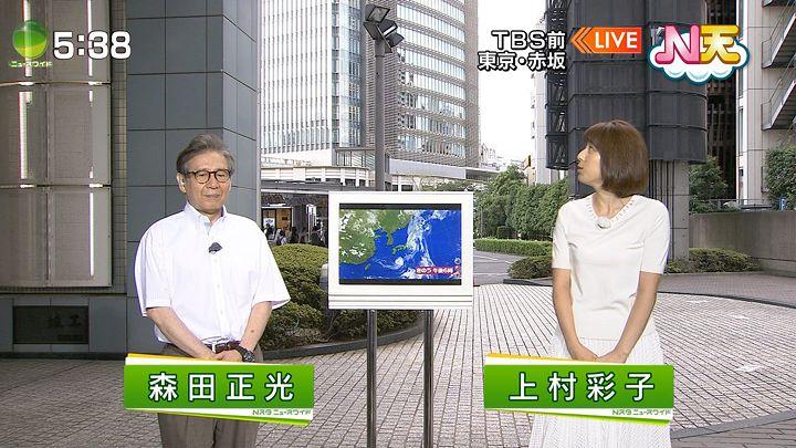 kamimura20160823_23.jpg