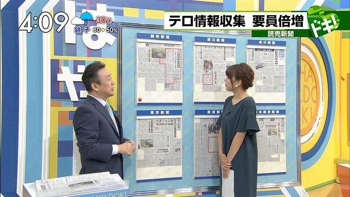 kamimura20160824_05.jpg