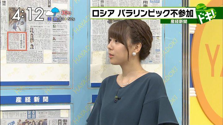 kamimura20160824_06.jpg