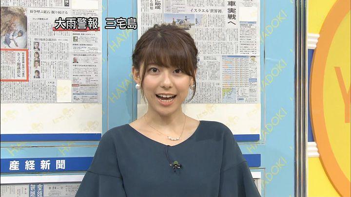 kamimura20160824_07.jpg