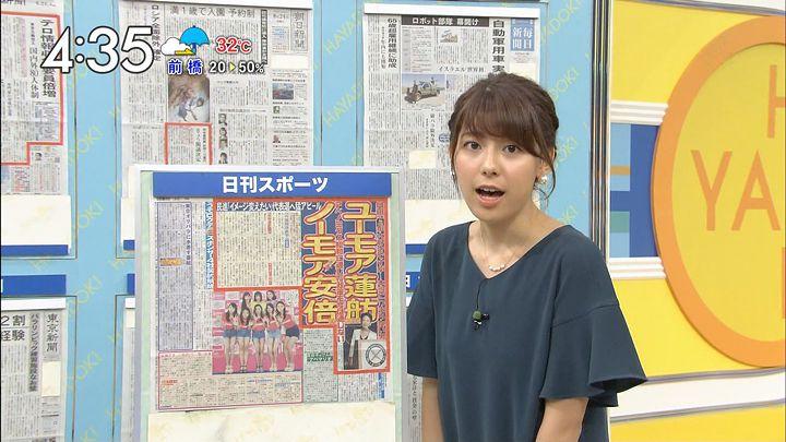 kamimura20160824_10.jpg