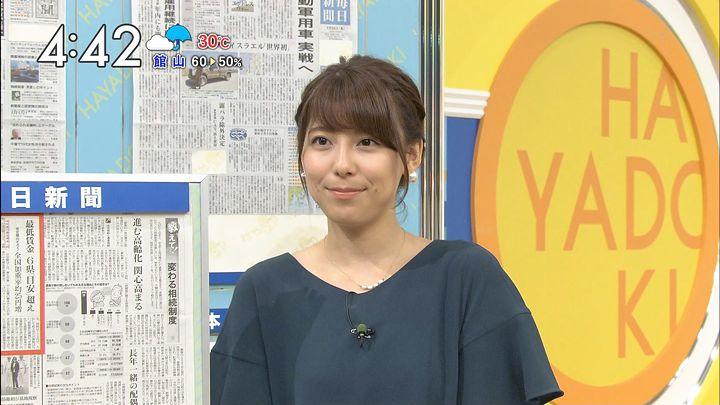 kamimura20160824_14.jpg