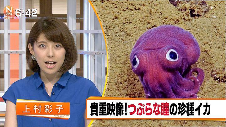 kamimura20160824_21.jpg