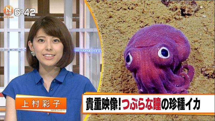 kamimura20160824_22.jpg