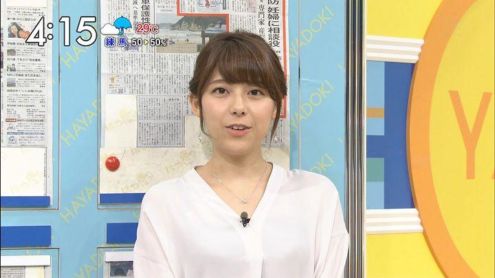 kamimura20160829_05.jpg