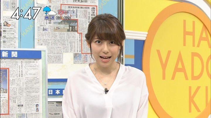 kamimura20160829_10.jpg