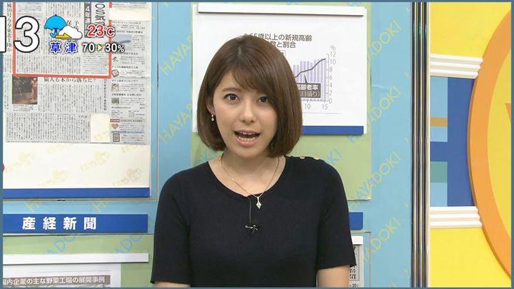 kamimura20160830_08.jpg