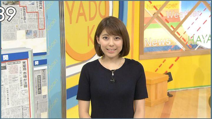 kamimura20160830_09.jpg