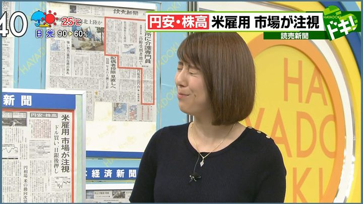 kamimura20160830_12.jpg