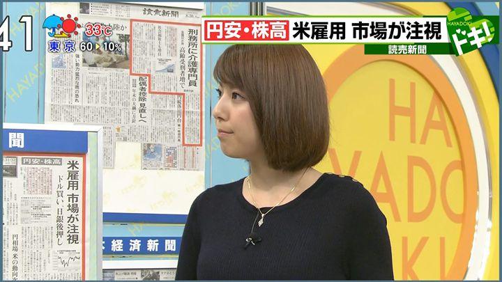 kamimura20160830_14.jpg