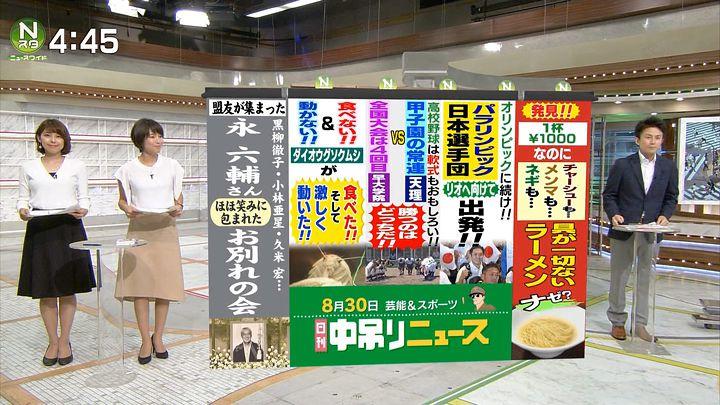 kamimura20160830_26.jpg