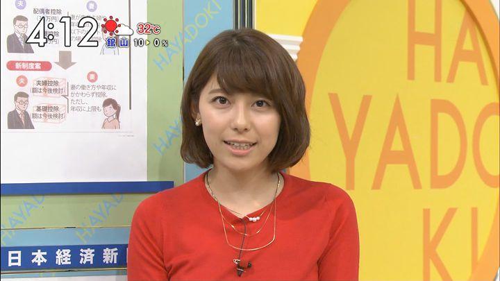 kamimura20160831_10.jpg