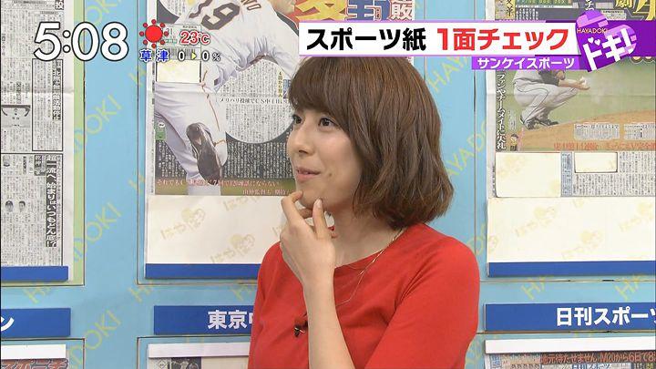kamimura20160831_17.jpg