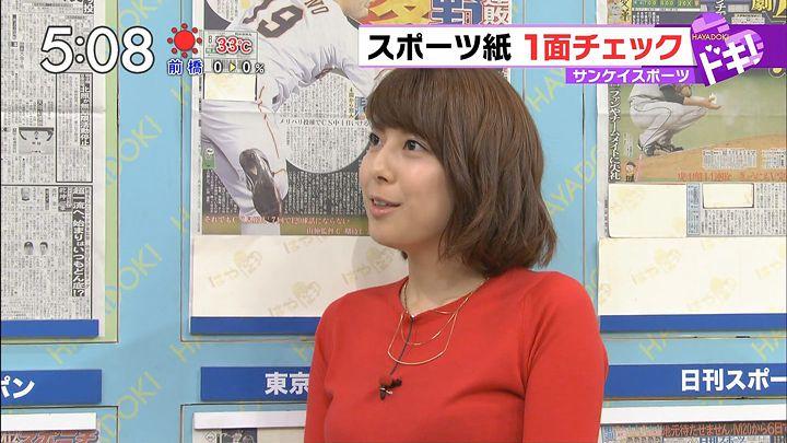 kamimura20160831_18.jpg