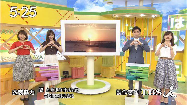 kamimura20160831_22.jpg
