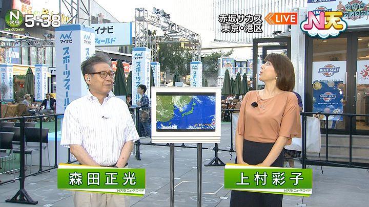 kamimura20160831_25.jpg