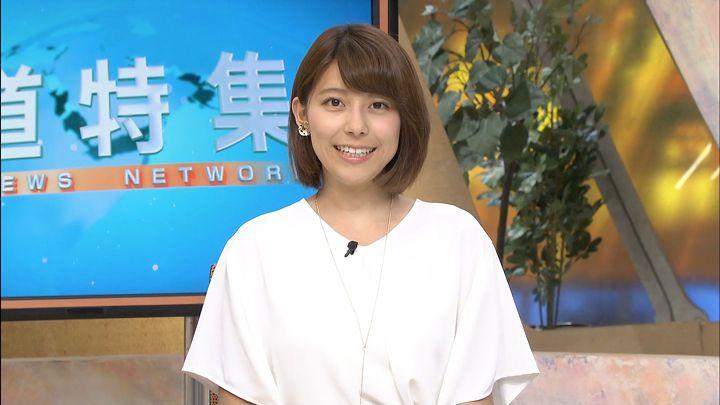 kamimura20160910_06.jpg
