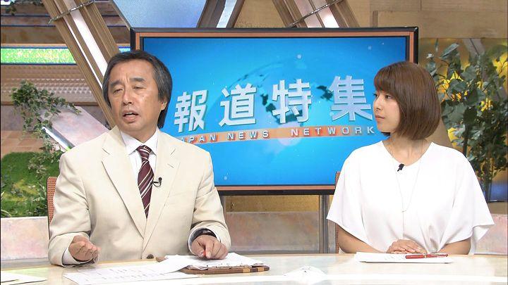 kamimura20160910_10.jpg