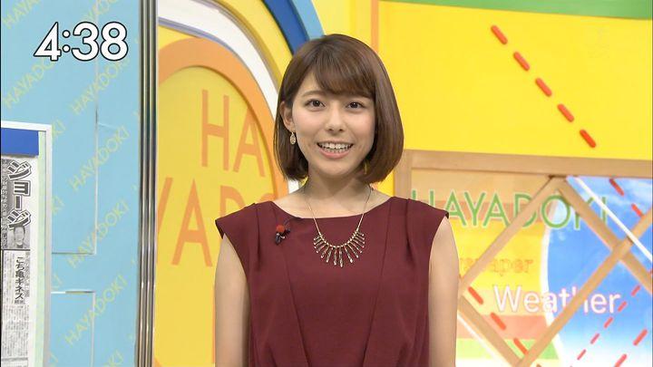 kamimura20160912_08.jpg