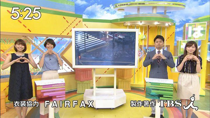 kamimura20160913_22.jpg