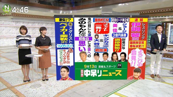 kamimura20160913_23.jpg