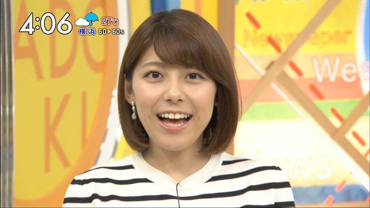 kamimura20160914_03.jpg
