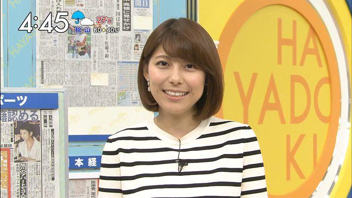 kamimura20160914_08.jpg