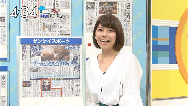 kamimura20160919_07.jpg