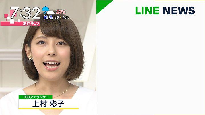 kamimura20160919_31.jpg