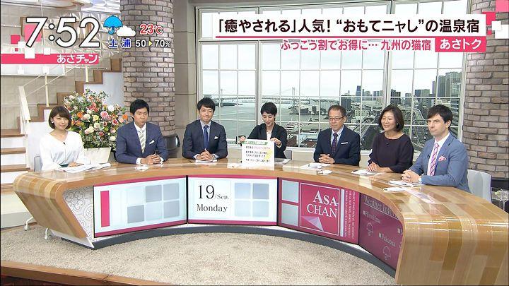 kamimura20160919_36.jpg