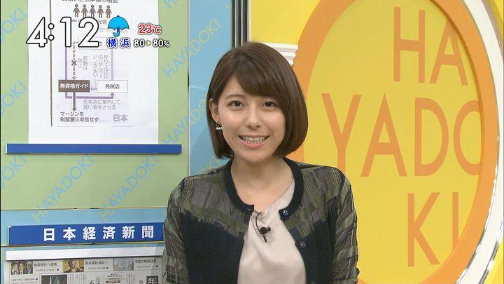 kamimura20160920_07.jpg
