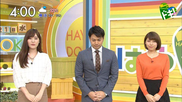 kamimura20160921_01.jpg
