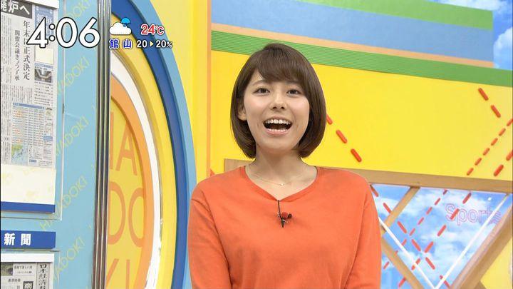 kamimura20160921_04.jpg
