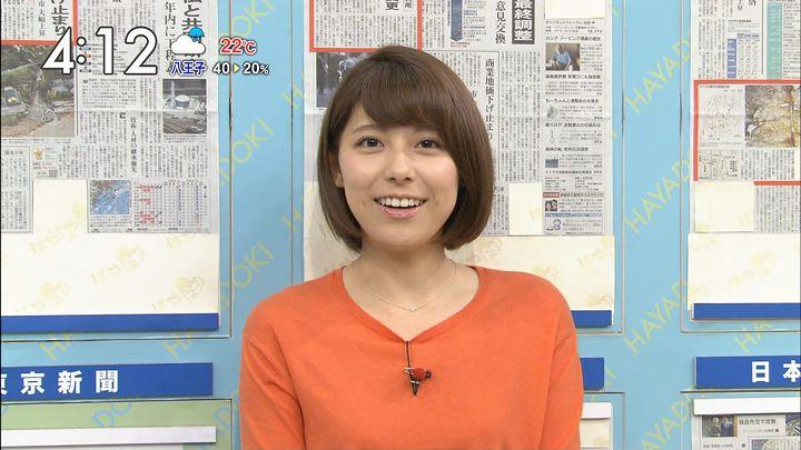 kamimura20160921_07.jpg