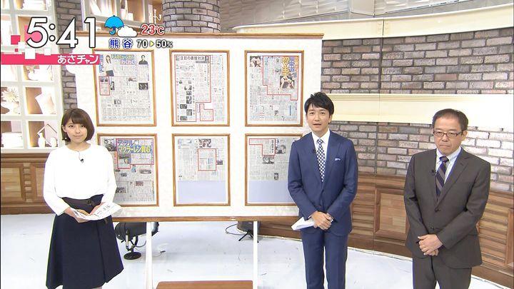 kamimura20160923_01.jpg
