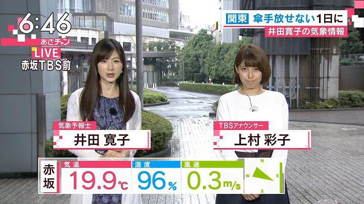 kamimura20160923_08.jpg