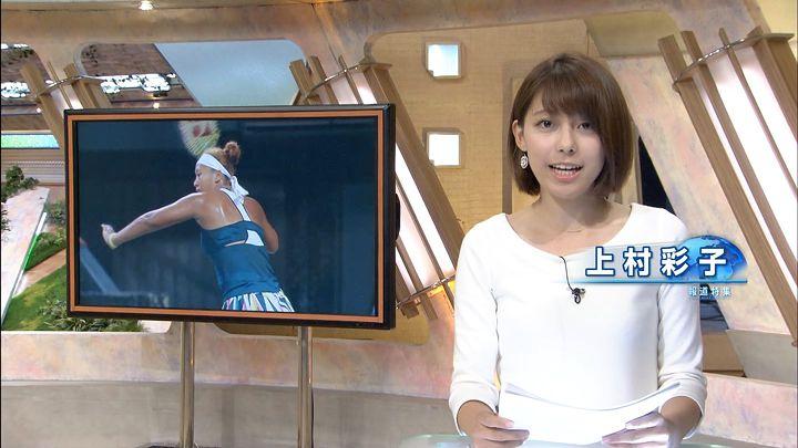kamimura20160924_04.jpg