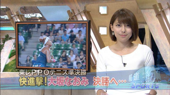 kamimura20160924_05.jpg