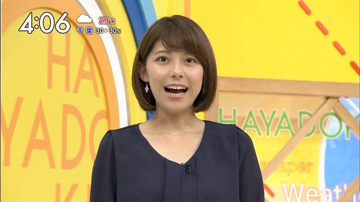 kamimura20160926_03.jpg