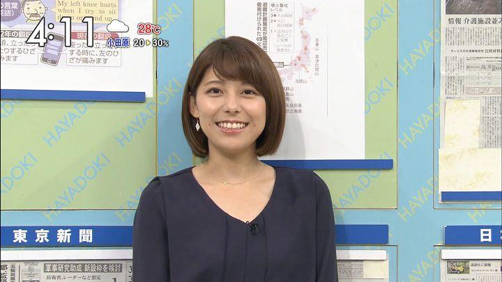 kamimura20160926_08.jpg