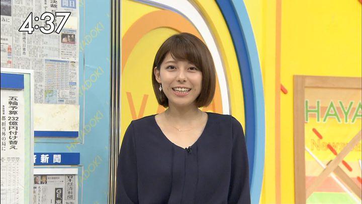 kamimura20160926_10.jpg