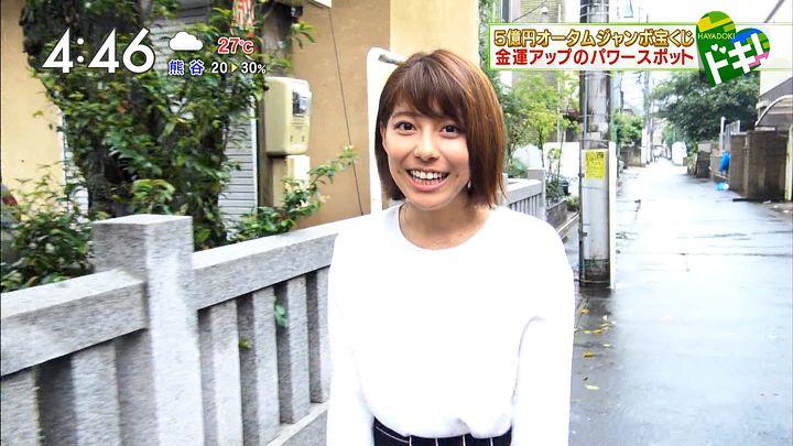 kamimura20160926_15.jpg