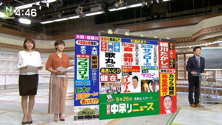 kamimura20160926_30.jpg