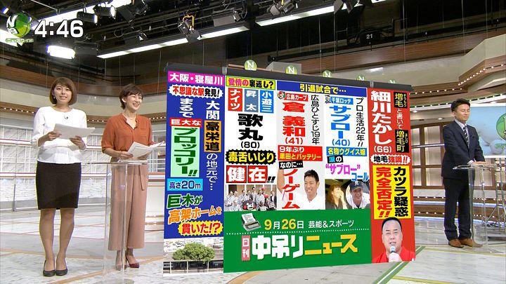 kamimura20160926_31.jpg