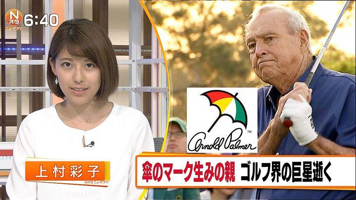 kamimura20160926_38.jpg