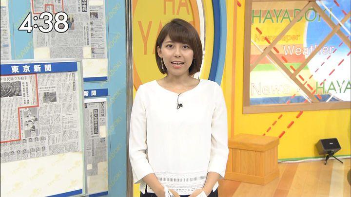 kamimura20160927_09.jpg