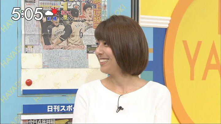 kamimura20160927_13.jpg